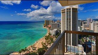 Aston Waikiki Beach Hotel (worth the money?)