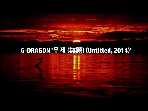 G-DRAGON '무제 (無題) (Untitled, 2014)' Piano sheet