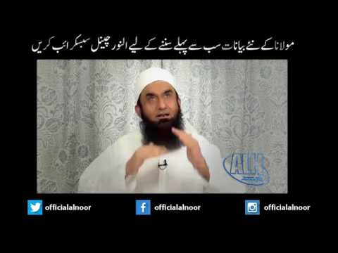 How to sexually satisfy a man in urdu opinion you