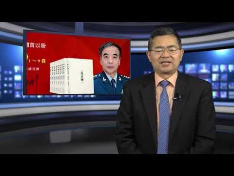 太子党刘亚洲公开欢庆圣诞、怒怼习近平意味浓厚(12/29今日热评)
