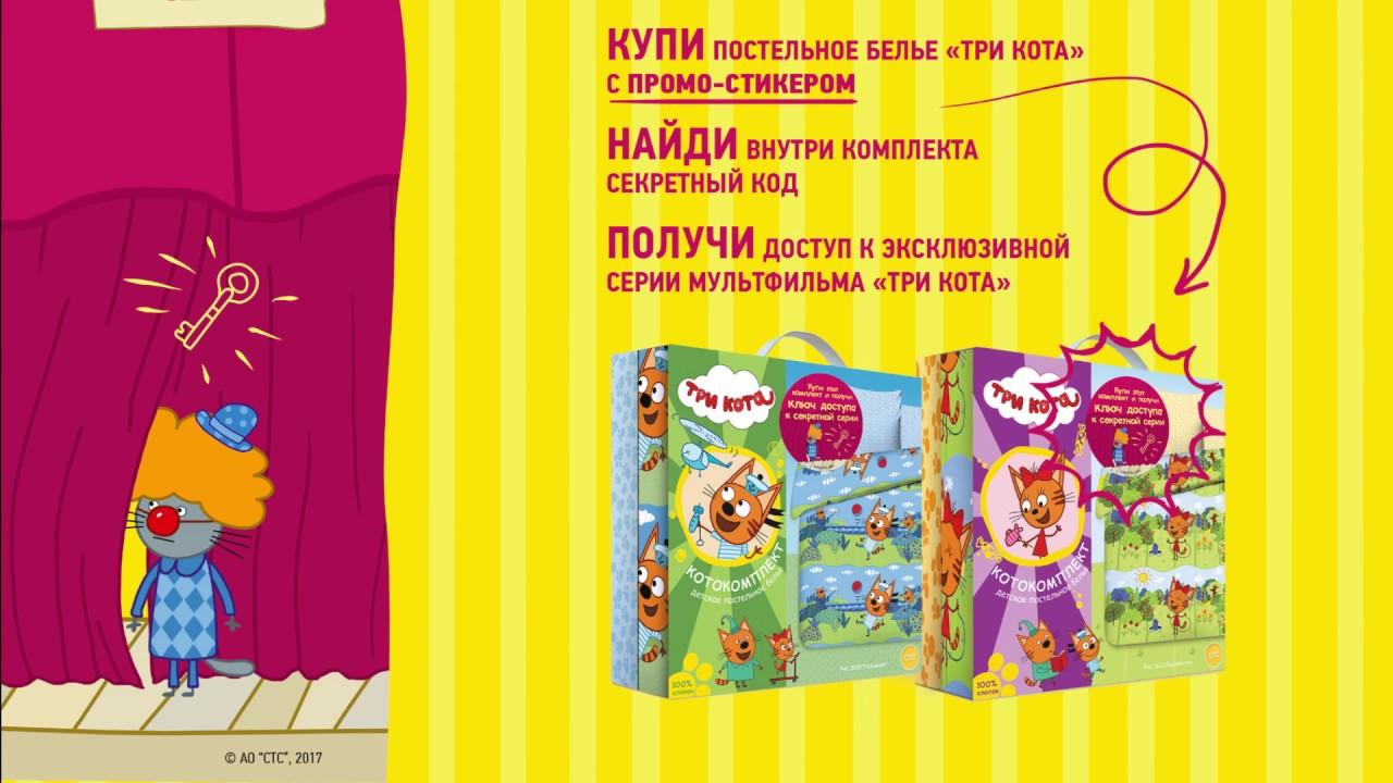 Детское постельное белье в кроватку из турецкой бязи купить украина оптом. Детское постельное белье в кроватку бязь (турция) «маша и медведь 3».