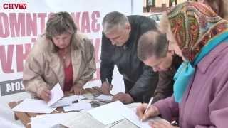 Чернівчани на Центральній площі писали вітальні листи Надії Савченко