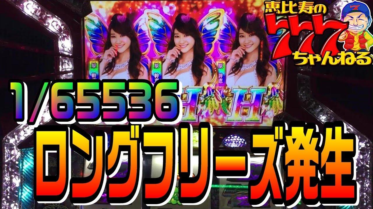 動画 ラブ 嬢 2