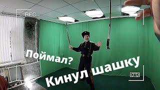 (МузВлог#5) Так вот как пишутся видео клипы !