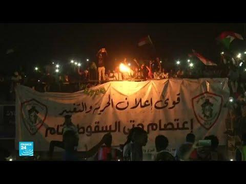 قادة الاحتجاجات في السودان: لا تفاوض مع المجلس العسكري  - نشر قبل 35 دقيقة