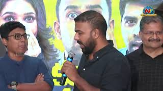 Tharun Bhascker Funny Speech @ Meeku Matrame Chepta Trailer Launch | NTV Entertainment