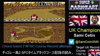 "Super Mario Kart SNES Time Trial NTSC Choco Island 2 Course: 1'03""06 by Sami Cetin"