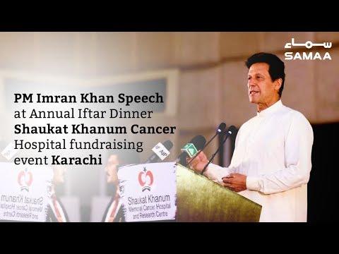 PM Imran Khan Speech at Annual Iftar Dinner Shaukat Khanum Cancer Hospital fundraising event Karachi