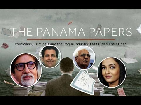'पानामा पेपर' Must watch! | All about Panama Papers (in Hindi) discussion