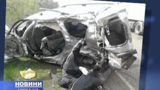 Аварія на Черкащині забрала життя чотирьох людей(Трагедія сталася поблизу села Мошни на трасі Канів-Чигирин-Кременчук., 2016-04-11T19:51:58.000Z)