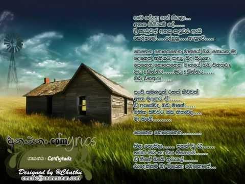Penena Nopenena Manaye_Centigradz_Edited by SI VIDEOS