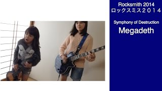 Audrey & Kate Play ROCKSMITH #737 - Symphony of Destruction - Megadeth ロックスミス