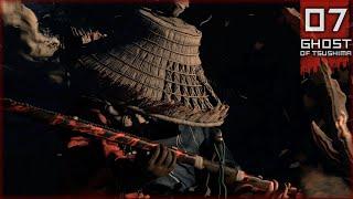 THE CURSE OF UCHITSUNE & THE HEAVENLY STRIKE | Ghost of Tsushima Walkthrough Gameplay (PS4 Pro) #7
