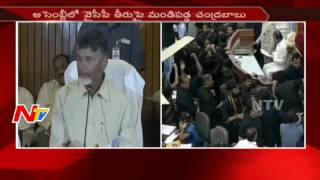 Funny Behavior of YCP Leaders in Assembly NTV