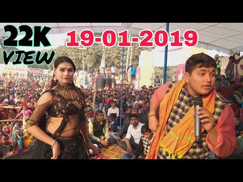 2019 Golu Raja New Stage Show गोलू राजा और धीरज सिंह /GOLU RAJA AUR DHIRAJ SINGH Superhit Stage Show