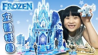 冰雪奇緣3D立體城堡拼圖/Frozen Ice Castle 3D Papercraft/アナ雪氷の城3Dペーパークラフト[NyoNyoTV 妞妞TV]