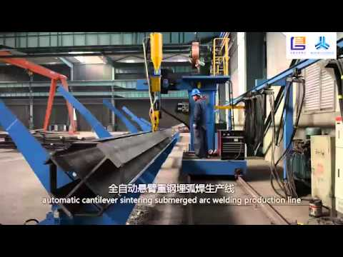China Steel structure  manufacturer for building ,mining ,bridge etc