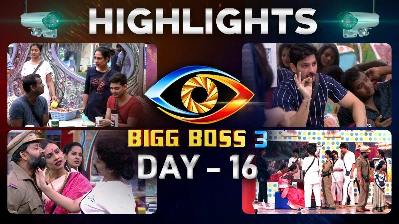 Bigg Boss Telugu Season 3: Day 16 Highlights | Funny Captaincy Task In Bigg  Boss House | #BBTelugu3