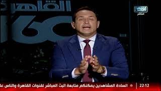 أحمد سالم يرد على د.نهى عبدالكريم: مشوفتيش د.مجدى يعقوب!