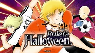 🔴EVENTO HALLOWEEN l BANNER TRAMPA ??? l Captain Tsubasa Dream Team