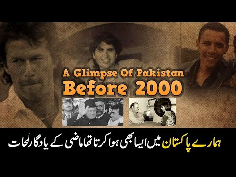 A Glimpse of Pakistan BEFORE 2000 / Golden memorires of Pakistan by Gorakh Dhanda