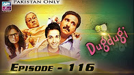 Dugdugi -  Episode 116 Full HD - ARY Zindagi Drama