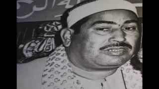 تلاوه نادره للشيخ محمد محمود الطبلاوي من سوره المجادله