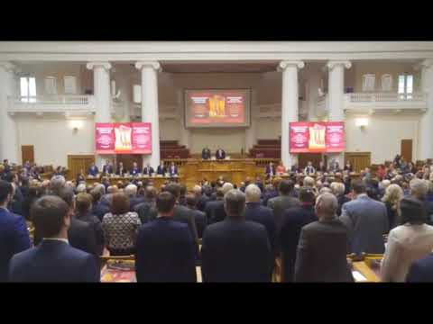 Communist Party of the Russian Federation 100 Years of USSR (Start) - Anthem of The Soviet Union