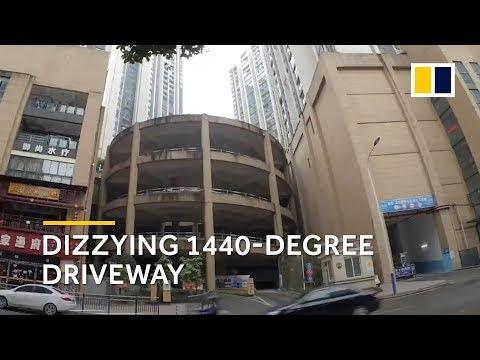 Crazy driveway in China: a 1440-degree driveway in Chongqing