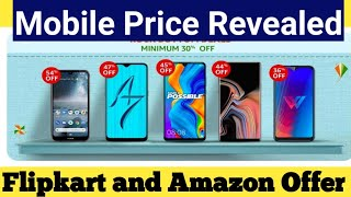 Flipkart Republic Day Sale 2020 | Amazon Great Indian Sale 2020 | Compare Price Before Buy