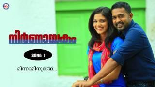 Download Hindi Video Songs - MINNAMINUNGE | NIRNAYAKAM | Malayalam Film Song 2015 | Job Kurian | Shreya Jayadeep