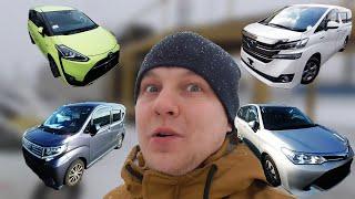 Машины из Японии - выгрузка 4 авто февраль 2020 г