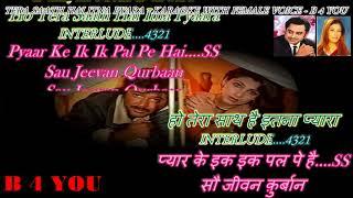 Tera Saath Hai Itna Pyara - Karaoke With Female Voice - Scrolling Lyrics Eng. & हिंदी