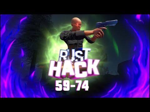 Rustup | rust 74 devblog [много fps|пиратка] | вконтакте.