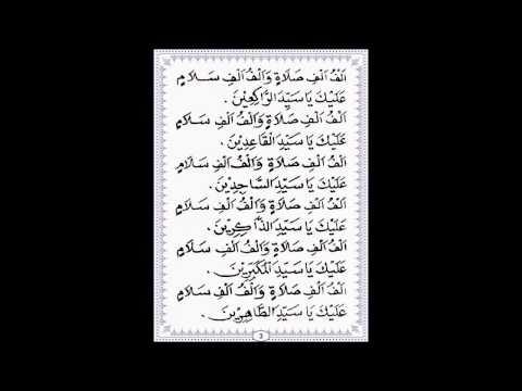 Syair Sholawat Kubro Versi 1