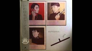 Yellow Magic Orchestra - Stairs.