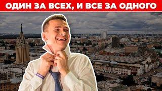 Илья Яшин Не хочу оставлять после себя руины