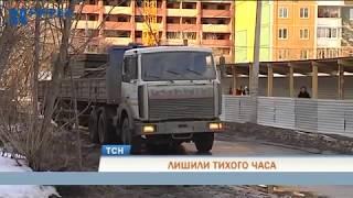 В Перми родителей напугало строительство многоэтажки рядом с детсадом