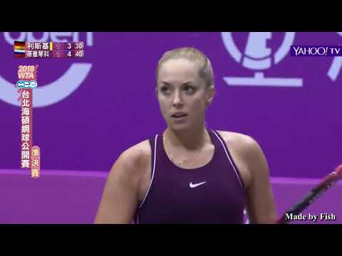 The Face of a Fighter - Highlights of Sabine Lisicki 2018 OEC Open Semifinals