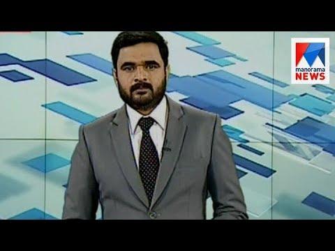 പത്തു മണി വാർത്ത | 10 A M News | News Anchor - Ayyappadas | October 29, 2017 | Manorama News