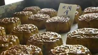 "Mooncakes ""Made in Hong Kong"""