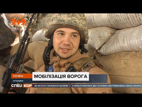 СПЕЦКОР | Новини 2+2: Танки й реактивні системи залпового вогню: російські підрозділи підтягують важку техніку
