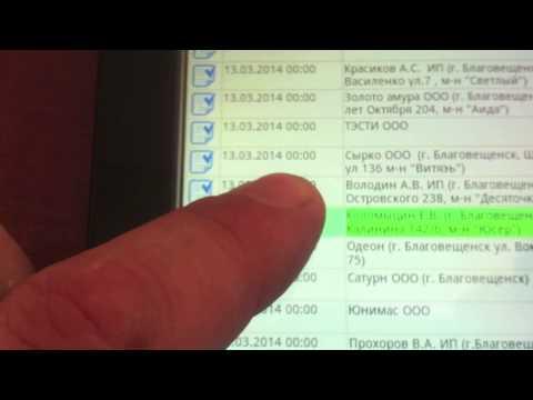 Агент+ 2.0. Оформление приходных кассовых документов