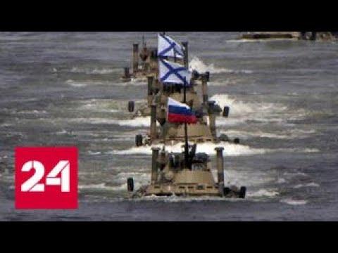 День ВМФ: на Дальнем Востоке праздник в самом разгаре - Россия 24