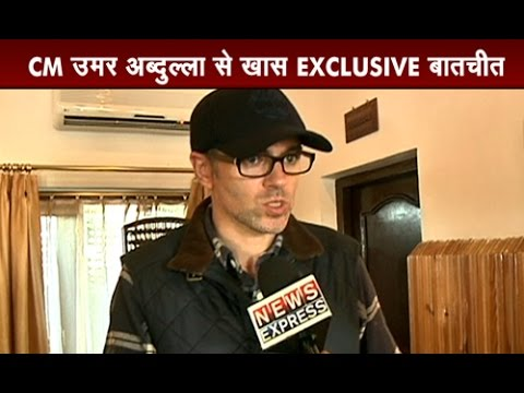 Omar Abdullah - Exclusive Interview with News Express