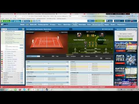 Ставки на спорт LIVE Настольный теннис Ставка № 2из YouTube · Длительность: 8 мин