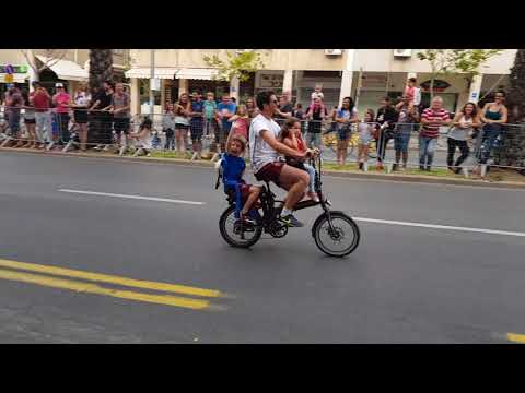Giro d'Italia cycling grand tour - Tel Aviv, Israel - The funny stage. May 2018. May 2018