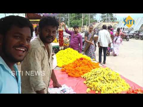 TENALI  SITI NEWS 8 8 19 PART     3