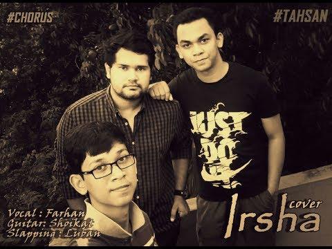 irsha---tahsan-cover-||-dure-tumi-dariye