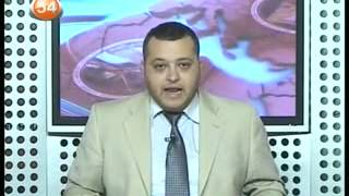 11 Ekim Cuma 2013 Kanal 54 Anahaber Bülteni